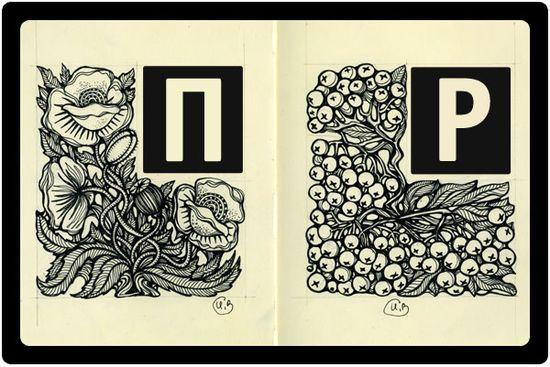 Art Nouveau Movement Graphic Design