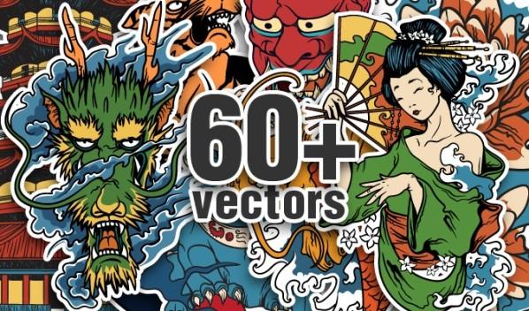 Free vector download: 350+ vector art freebies.