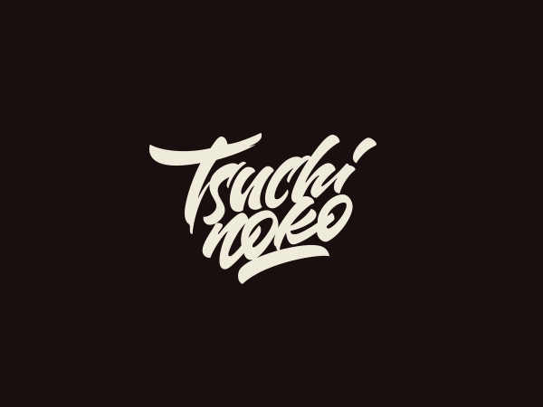 Taking-Calligraphy-to-a-New-Level-Hand-Lettered-Logos-5