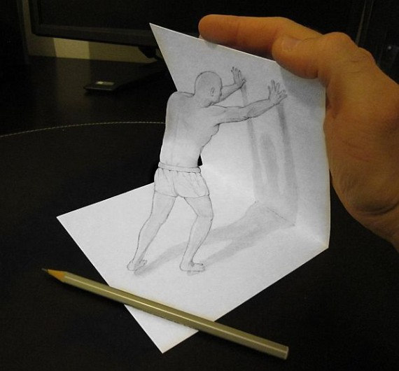 Anamorphic-Pencil-Art-by-Alessandro-Diddi-7