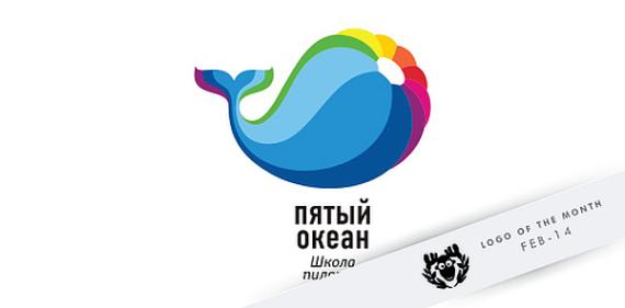 30-Most-Creative-Animal-Logo-Designs-24