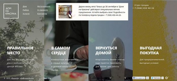 Fullscreen menus