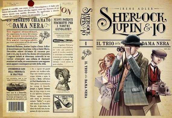 Artist-of-the-Week-Book-Cover-Designs-by-Iacopo-Bruno-14
